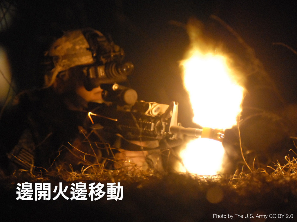 ᎬẻᎬᤚხ Photo by The U.S. Army CC BY 2.0
