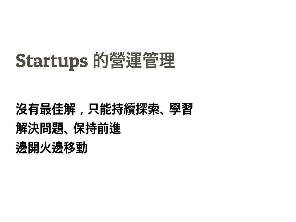 Startups ᧣ខᡦሑ ኼᢶᱠ൭ḑēᬟၙᬤᖦᓷf᷏ᘯ ḑแዧ᩼fᏂᬤ᧸᭢ ᎬẻᎬᤚხ