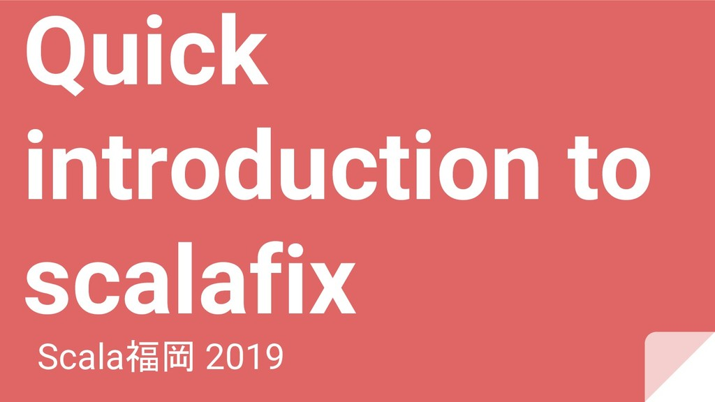 Quick introduction to scalafix Scala福岡 2019