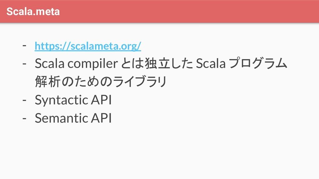 Scala.meta - https://scalameta.org/ - Scala com...