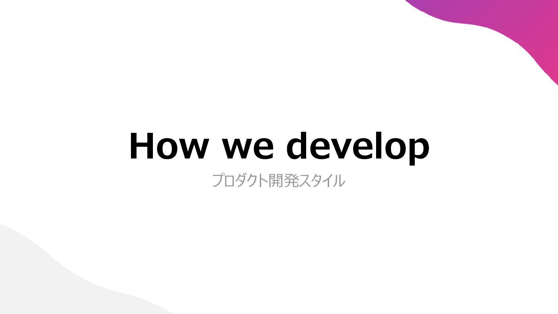 ex. CureApp プロダクト開発チーム 河合真吾 共同代表  大石未央  e...