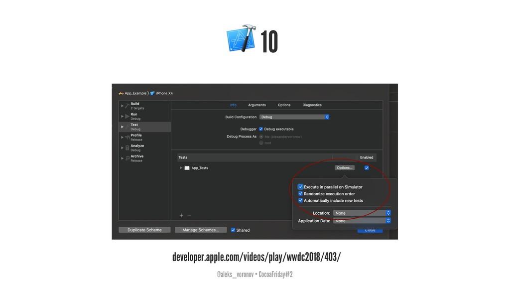 10 developer.apple.com/videos/play/wwdc2018/403...