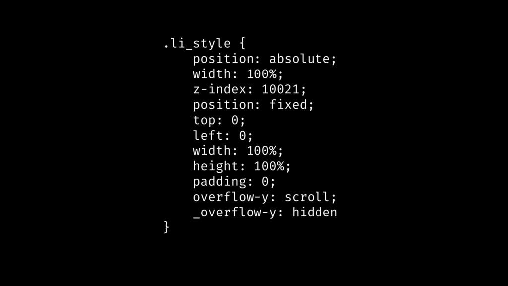 .li_style { position: absolute; width: 100%; z-...