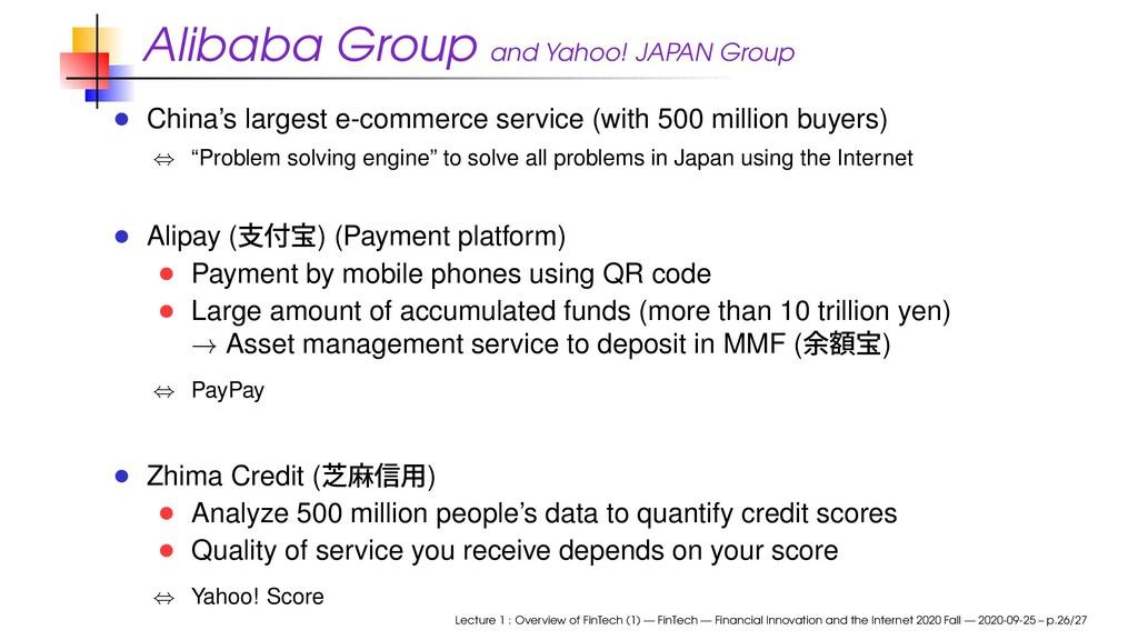 Alibaba Group and Yahoo! JAPAN Group China's la...