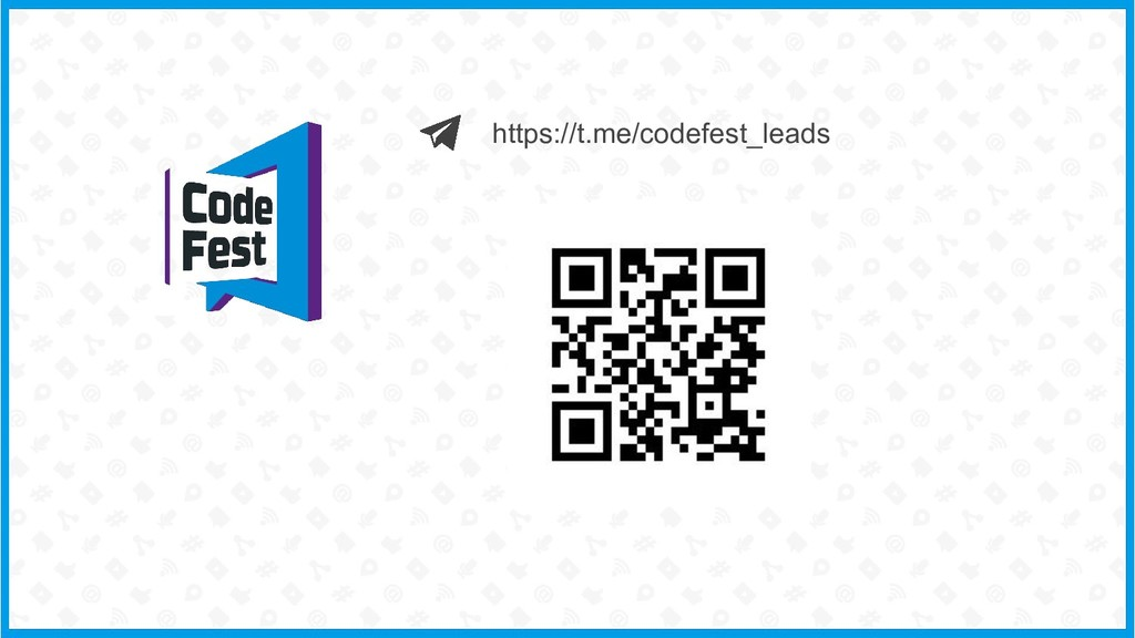 https://t.me/codefest_leads