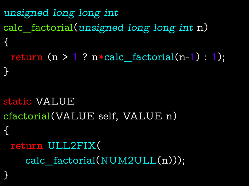 unsigned long long int calc_factorial(unsigned ...