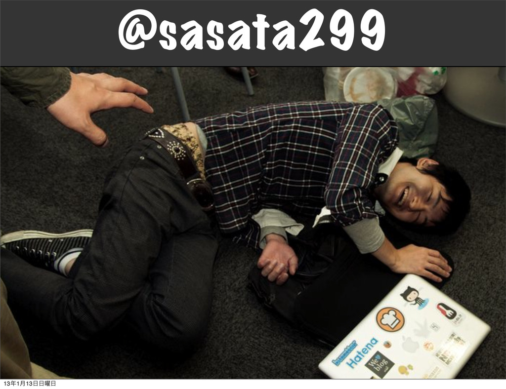 @sasata299 131݄13༵