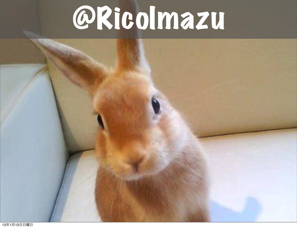 @RicoImazu 131݄13༵