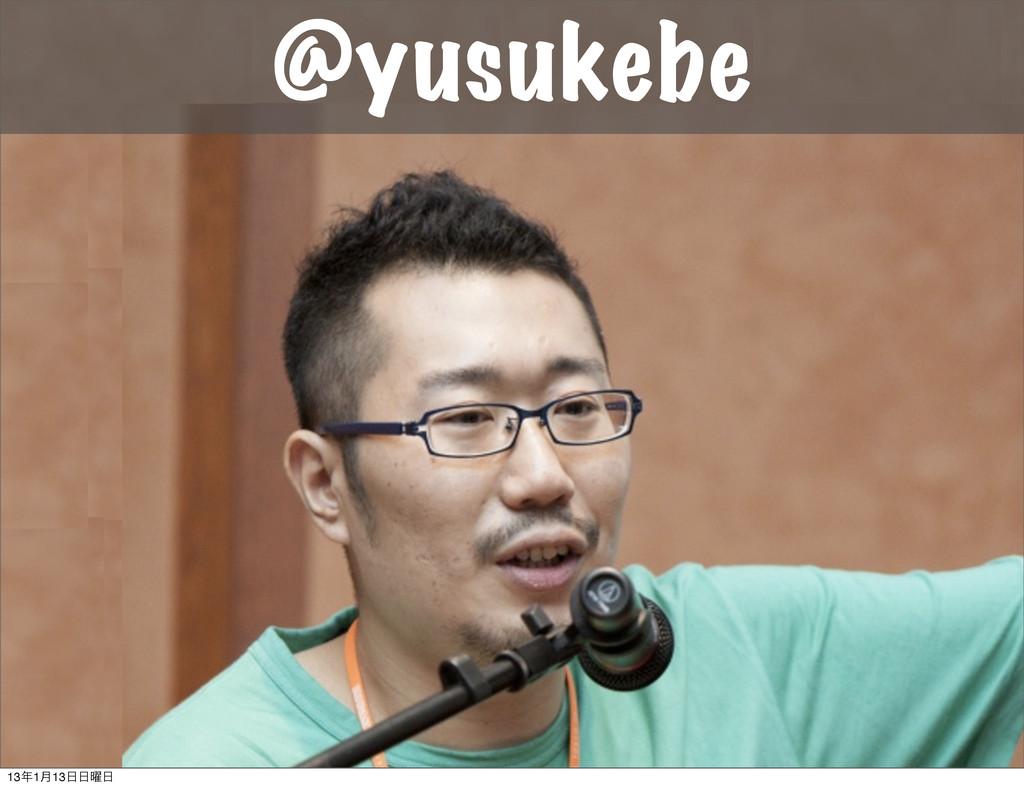 @yusukebe 131݄13༵
