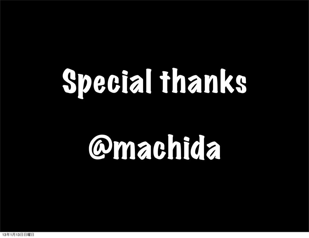 Special thanks @machida 131݄13༵