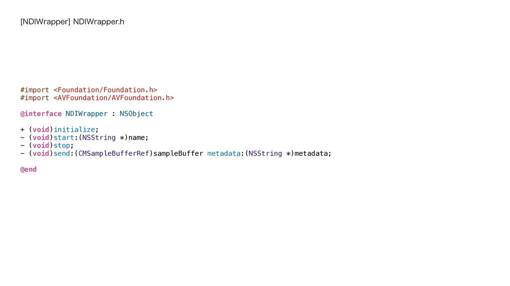 #import <Foundation/Foundation.h>   #import <AV...