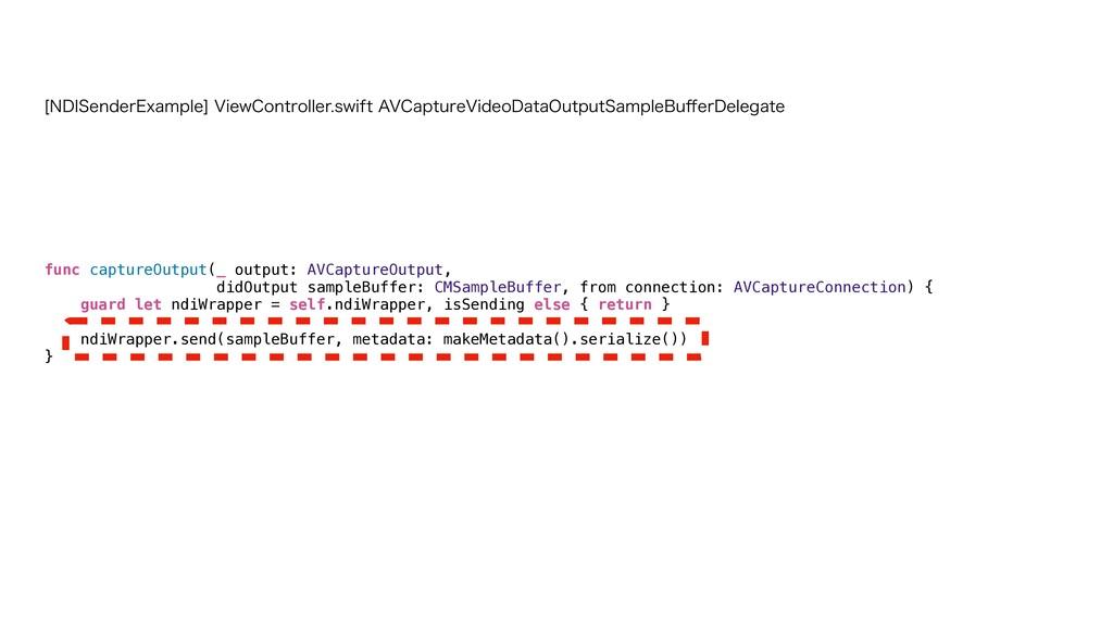 func captureOutput(_ output: AVCaptureOutput,  ...