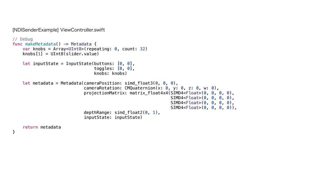 // Debug   func makeMetadata() -> Metadata {   ...