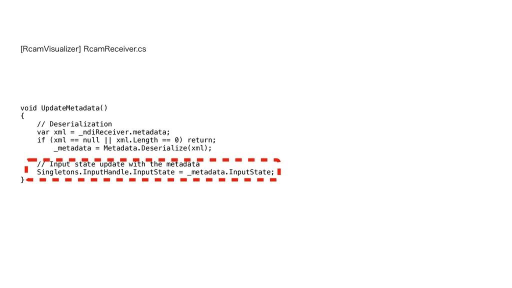 void UpdateMetadata()   {   // Deserialization ...