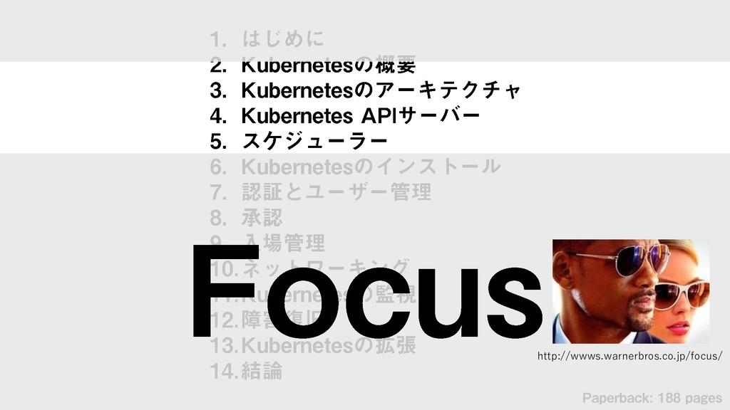 http://wwws.warnerbros.co.jp/focus/
