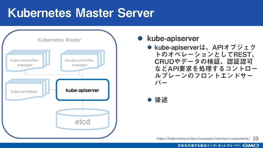⚫ ⚫ ⚫ https://kubernetes.io/docs/concepts/overv...