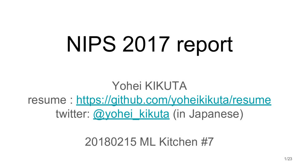 NIPS 2017 report Yohei KIKUTA resume : https://...