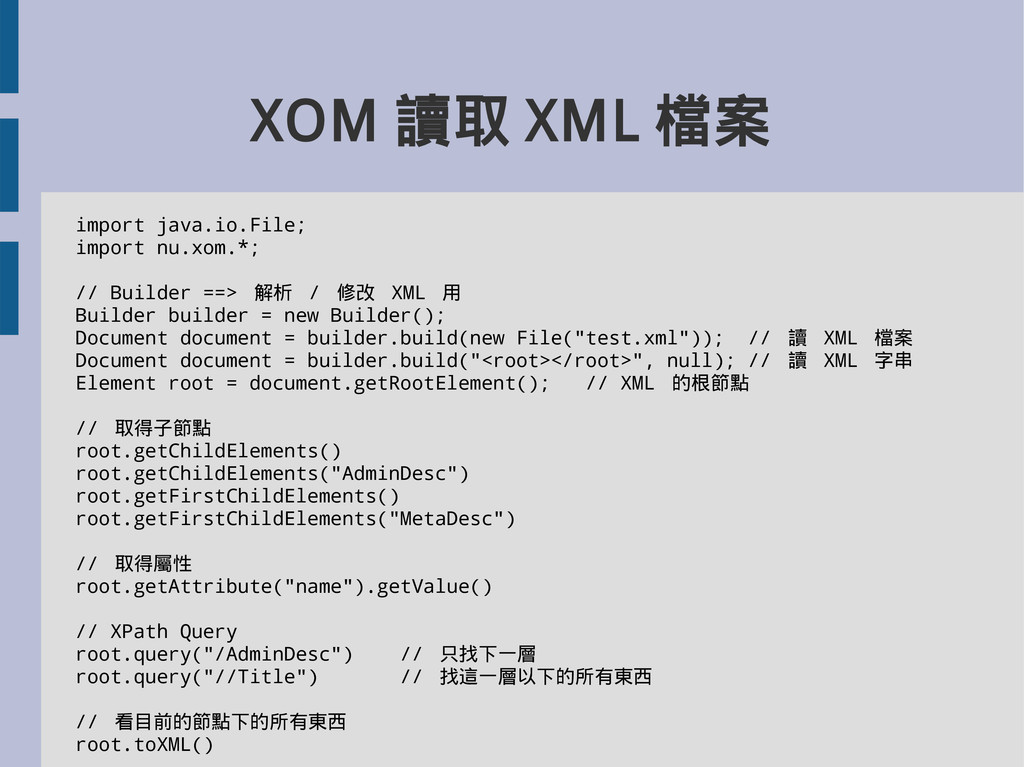 XOM 讀取 XML 檔案 import java.io.File; import nu.xo...