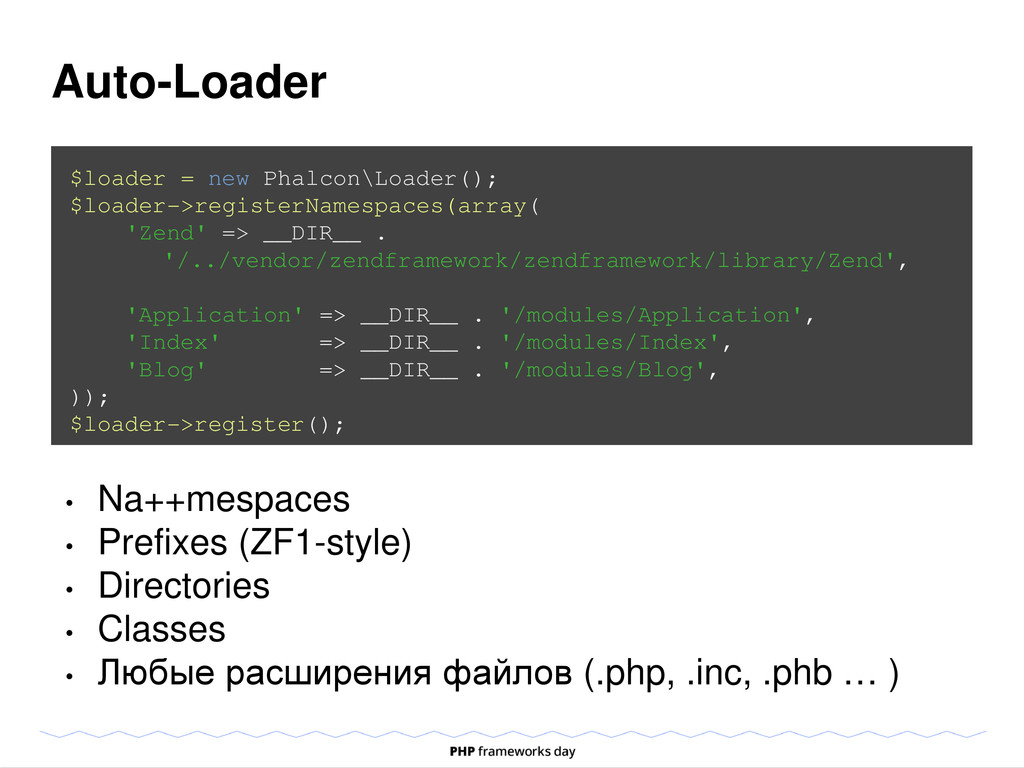 Auto-Loader $loader = new Phalcon\Loader(); $lo...