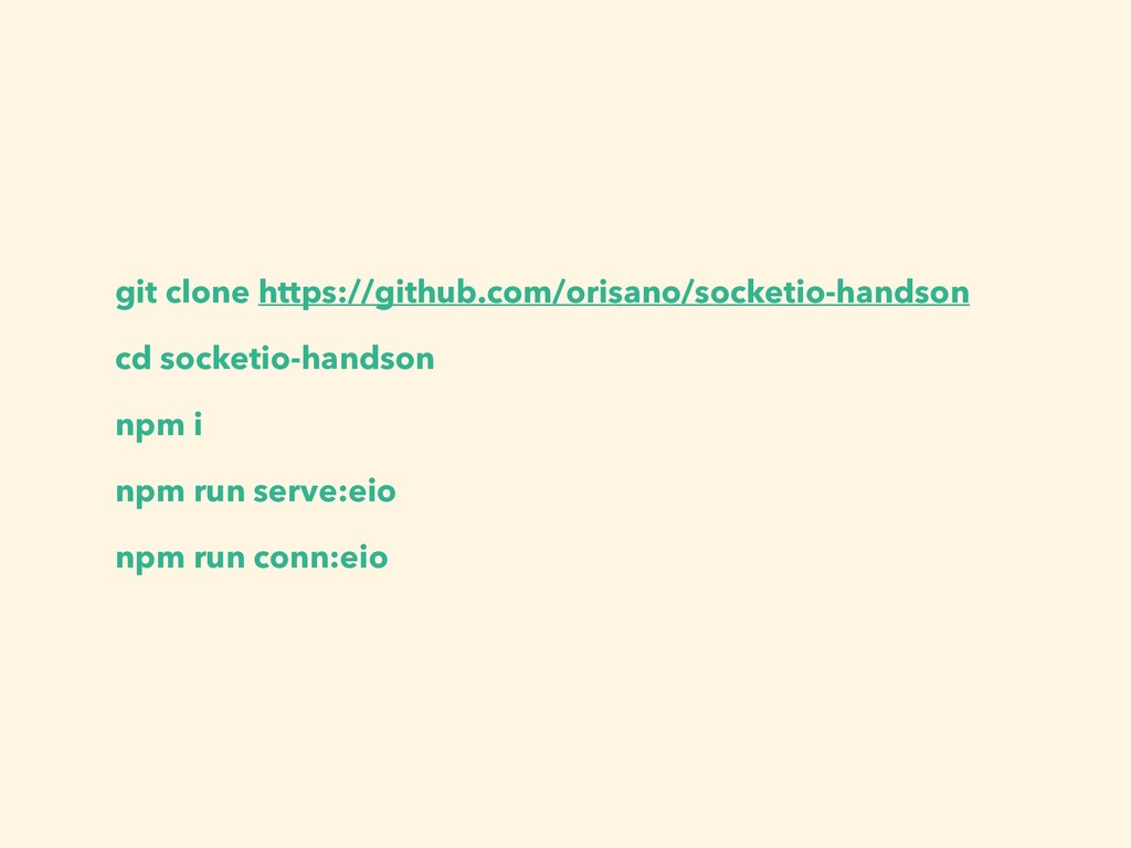 git clone https://github.com/orisano/socketio-h...