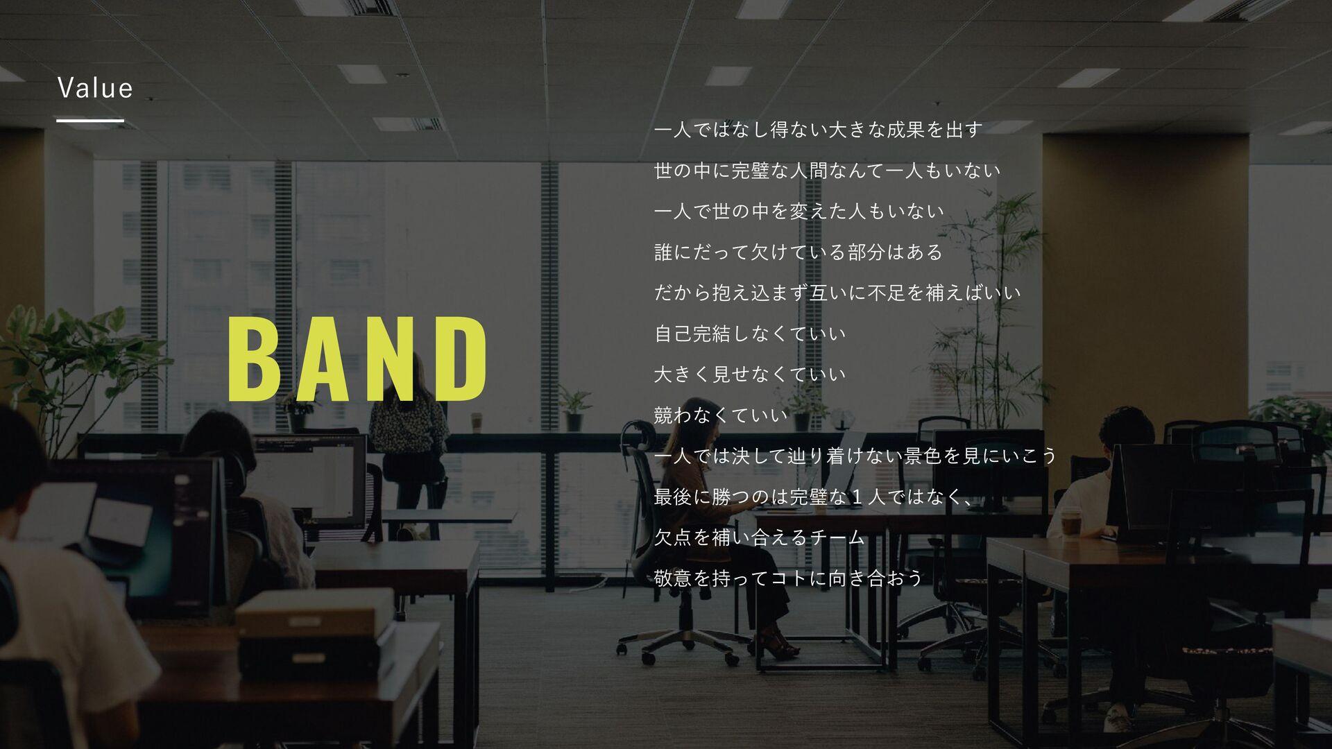 Recruit ʲɹ࠾༻ใɹʳ R O X X ' s d i s c o g r a p ...
