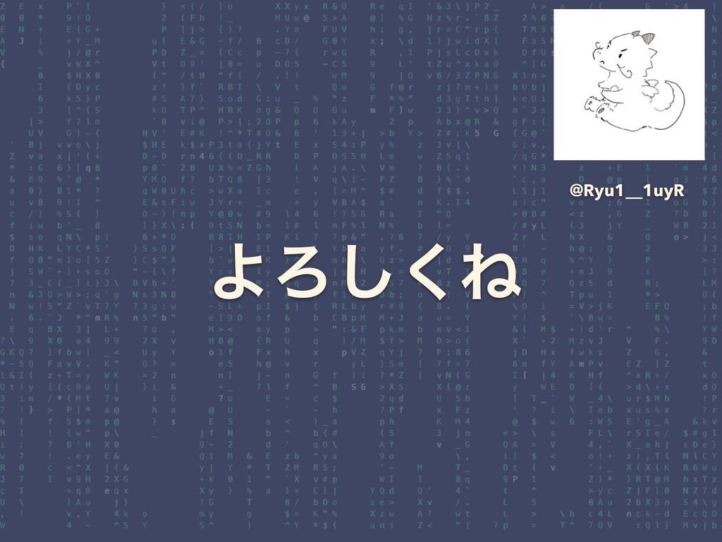 ΑΖ͘͠Ͷ @Ryu1__1uyR
