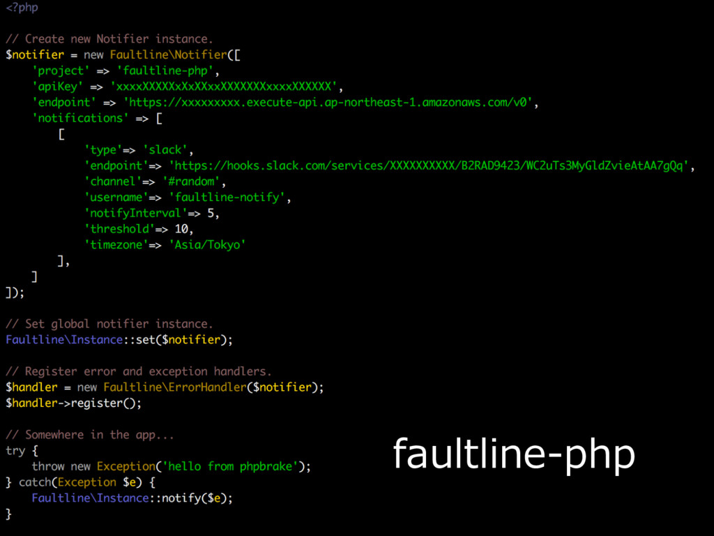 33 PHPカンファレンス福岡2017 faultline-php