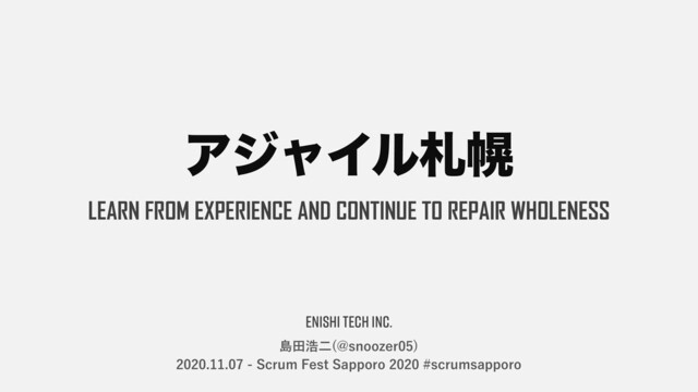 Agile Sapporo: Learn from experience and continue to repair wholeness