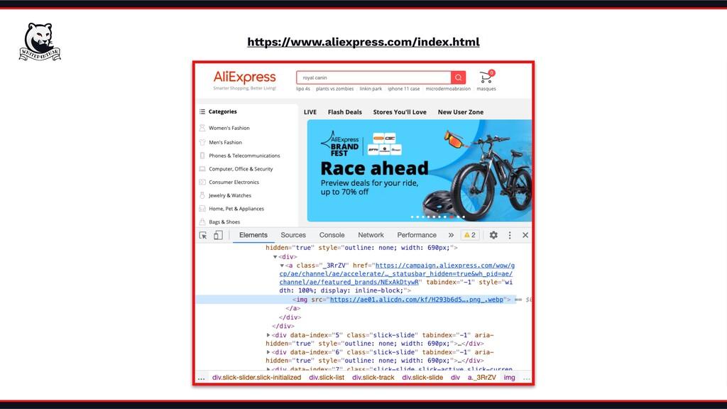 https://www.aliexpress.com/index.html