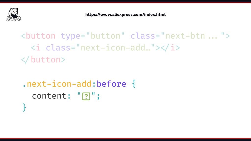 """<button type=""""button"""" class=""""next-btn.....""""> <i..."""