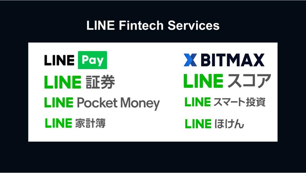 LINE Fintech Services
