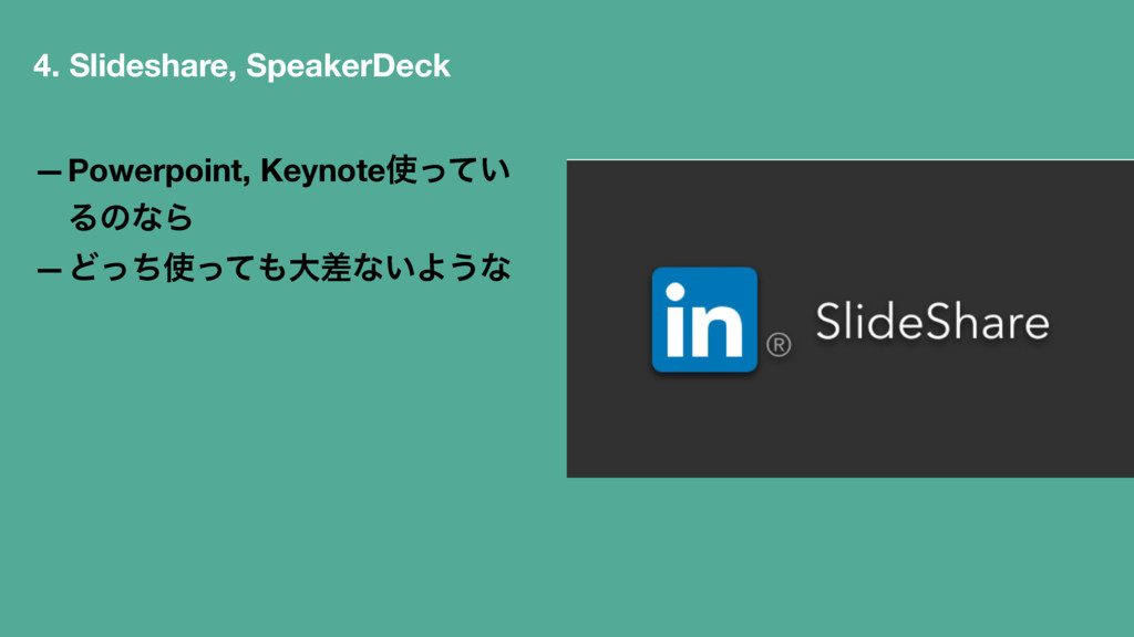4. Slideshare, SpeakerDeck —Powerpoint, Keynote...