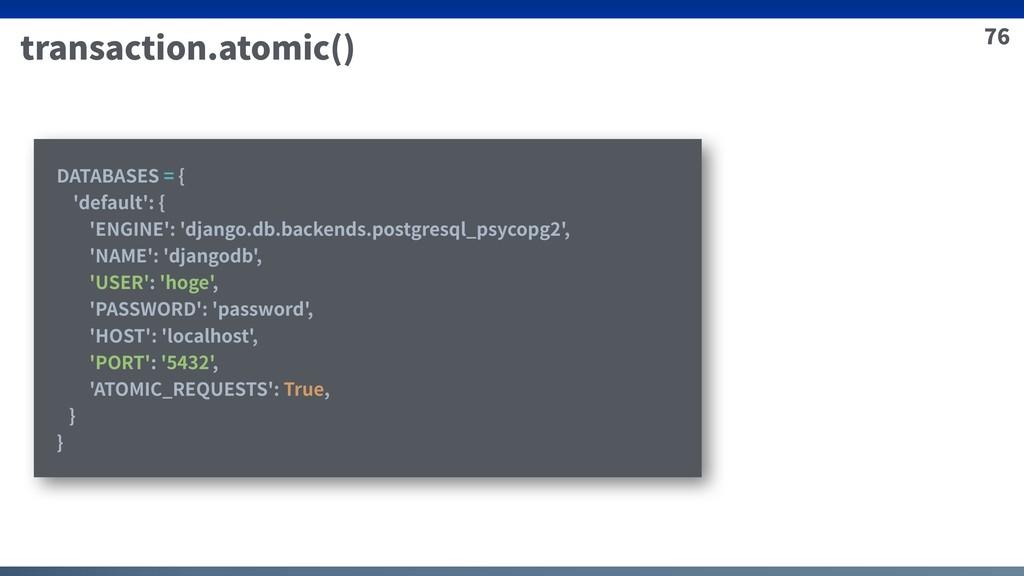 76 transaction.atomic() DATABASES = { 'default'...