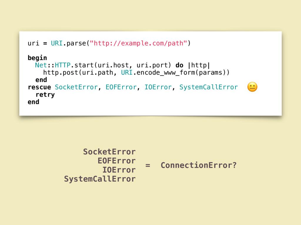 "uri = URI.parse(""http://example.com/path"") begi..."
