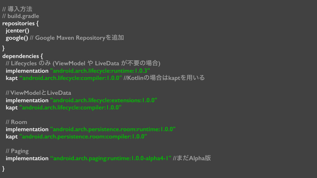 // ಋೖํ๏ // build.gradle repositories { jcenter(...
