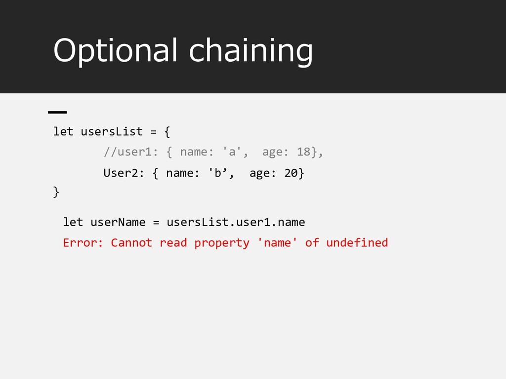 Optional chaining let usersList = { //user1: { ...