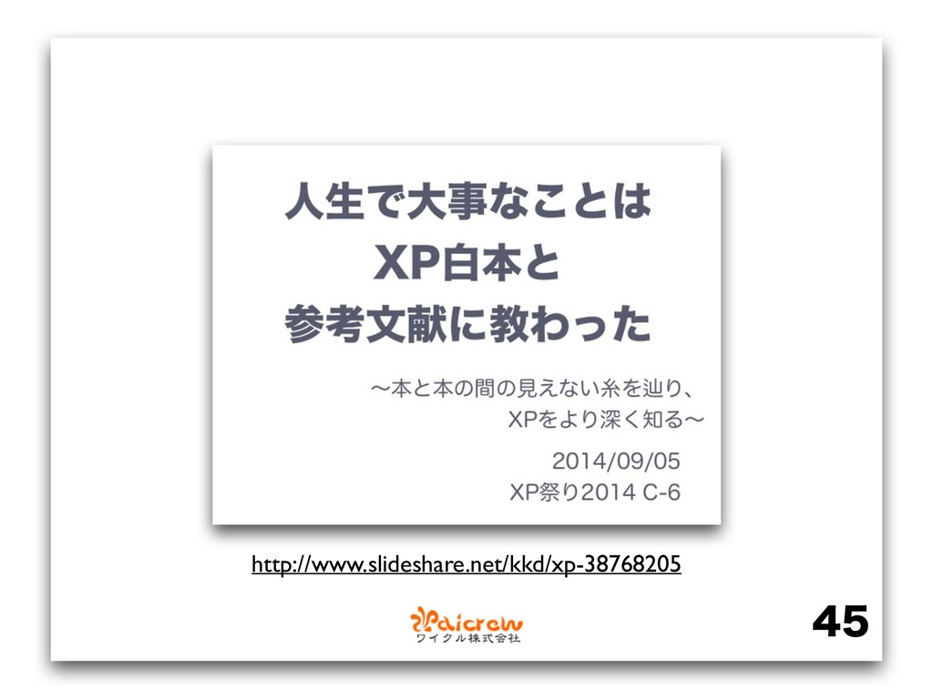 http://www.slideshare.net/kkd/xp-38768205