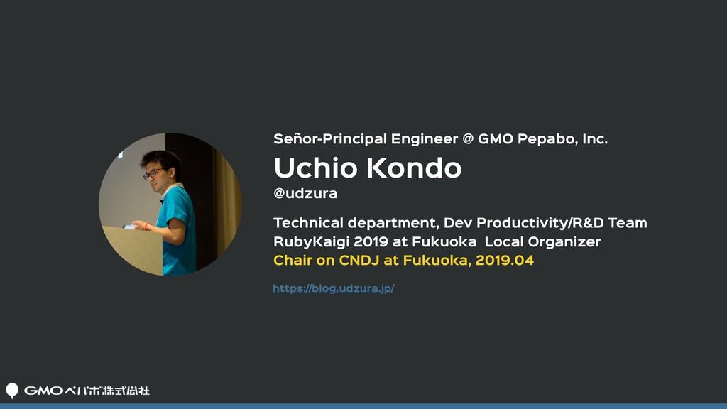 Señor-Principal Engineer @ GMO Pepabo, Inc. Uch...