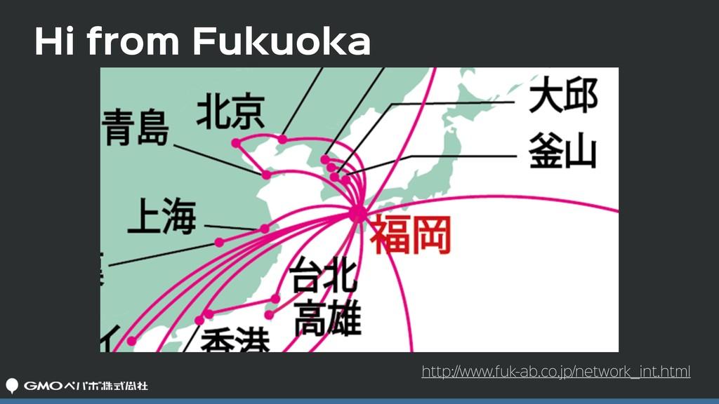 http://www.fuk-ab.co.jp/network_int.html Hi fro...