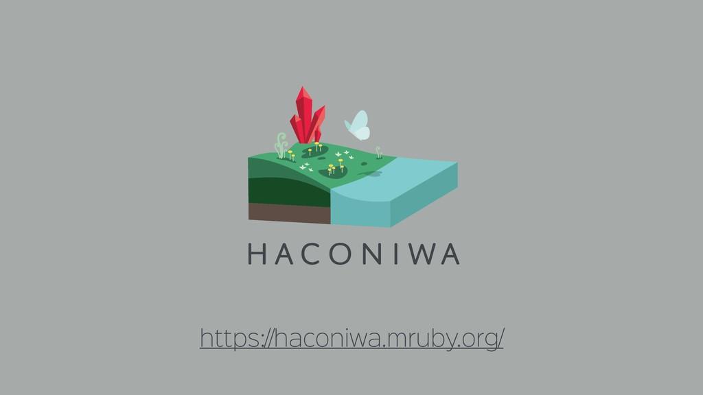 https://haconiwa.mruby.org/
