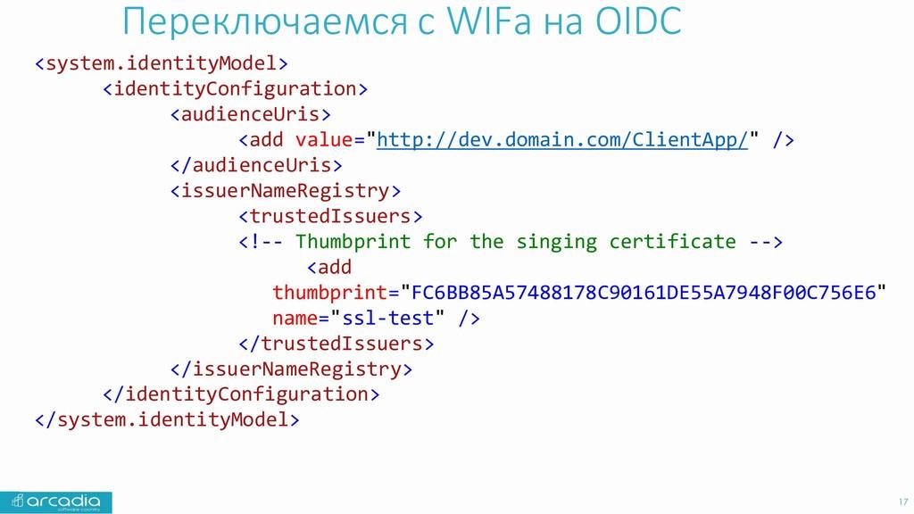 <system.webServer> <modules runAllManagedModule...