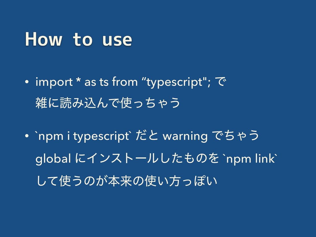 """How to use • import * as ts from """"typescript""""; ..."""