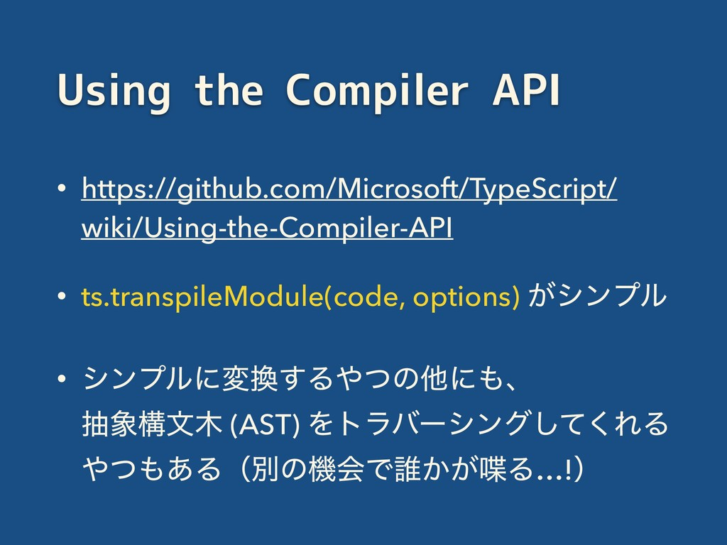 Using the Compiler API • https://github.com/Mic...