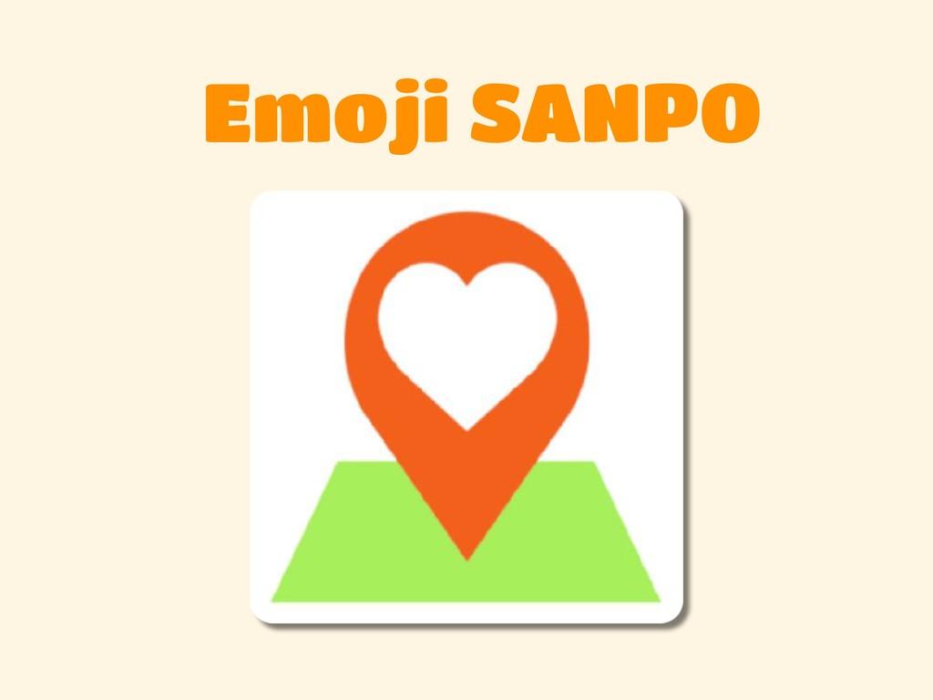 Emoji SANPO