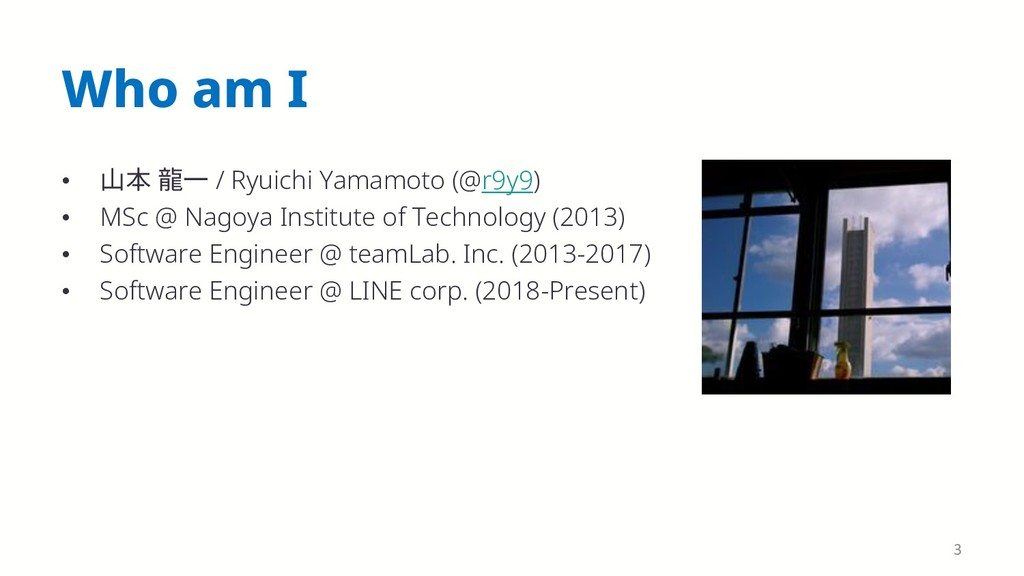 Who am I • 㿊劤 륊♧ / Ryuichi Yamamoto (@r9y9) • M...