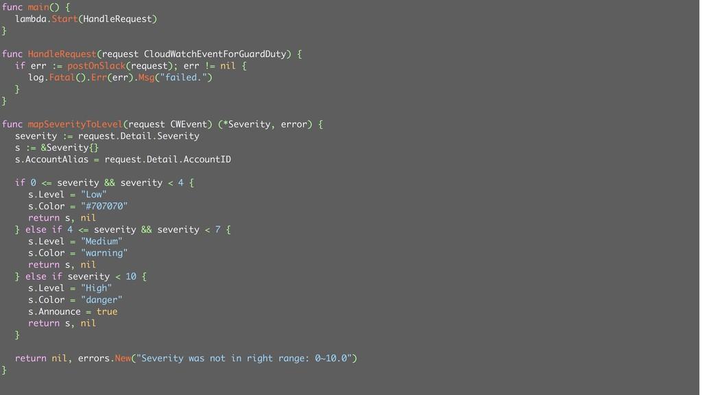 Slack௨ func main() { lambda.Start(HandleReques...