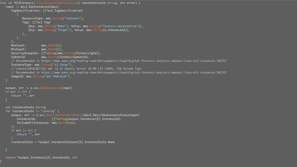 ݟग़͠ func (e *EC2Forensic) StartForensicWorkstat...