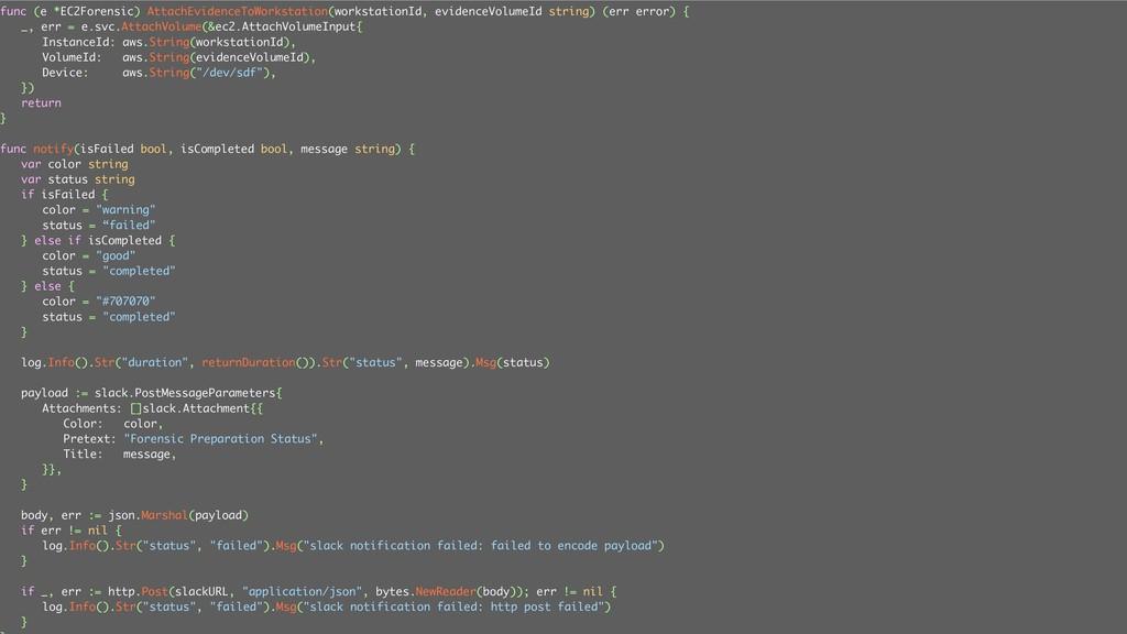 ݟग़͠ func (e *EC2Forensic) AttachEvidenceToWorks...