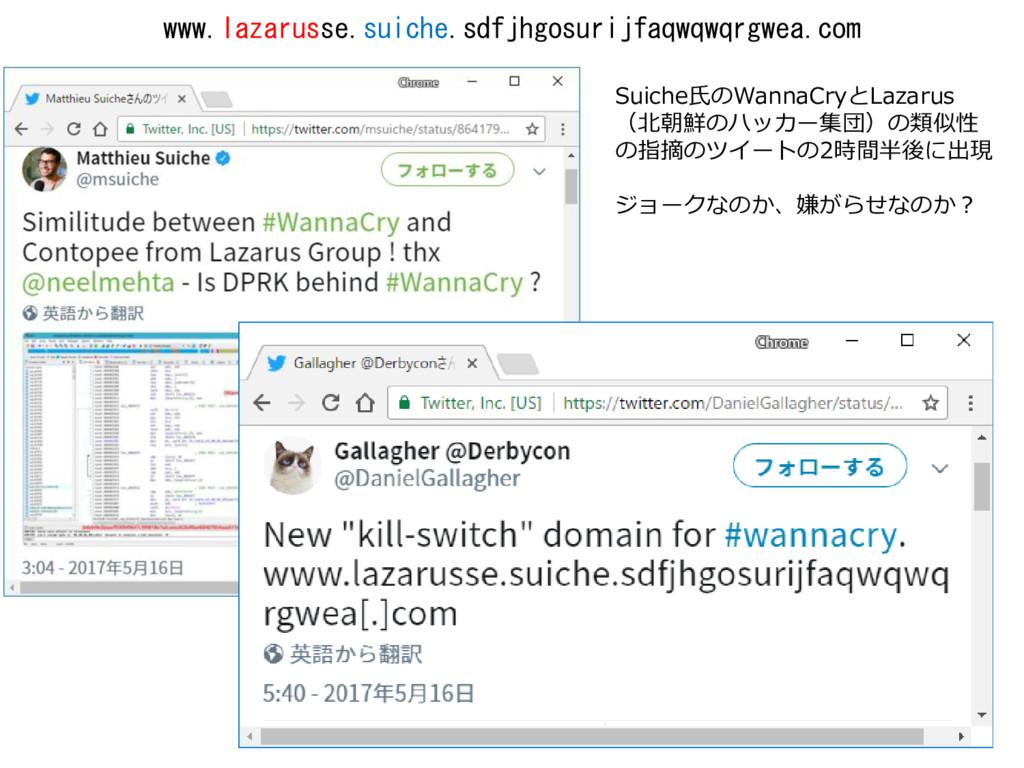 www.lazarusse.suiche.sdfjhgosurijfaqwqwqrgwea.c...