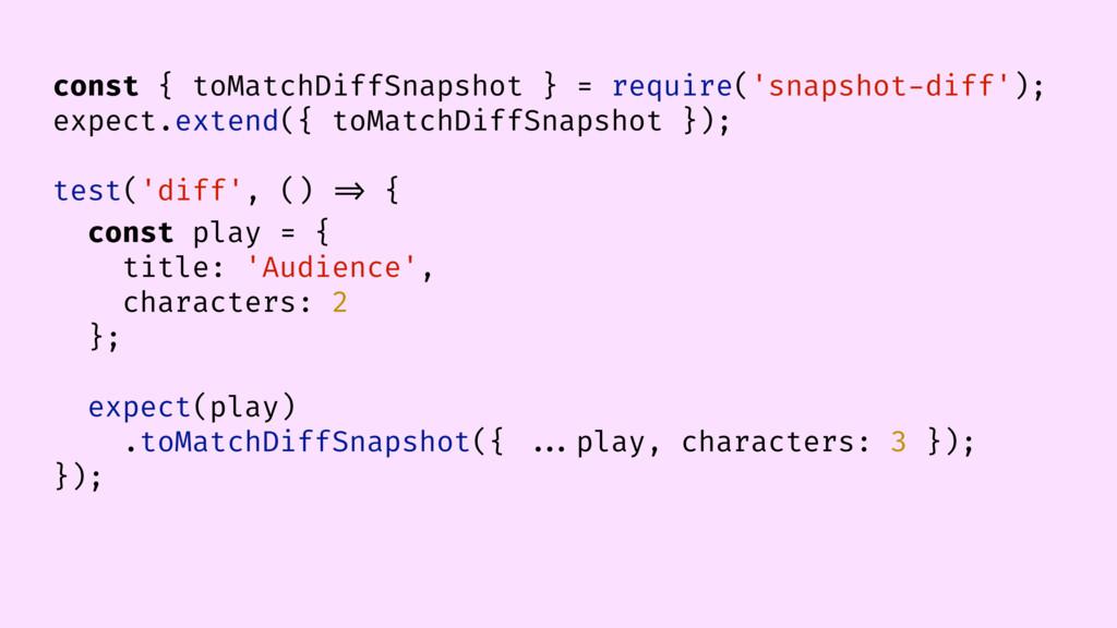 const { toMatchDiffSnapshot } = require('snapsh...